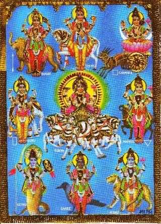Navagraha picture II